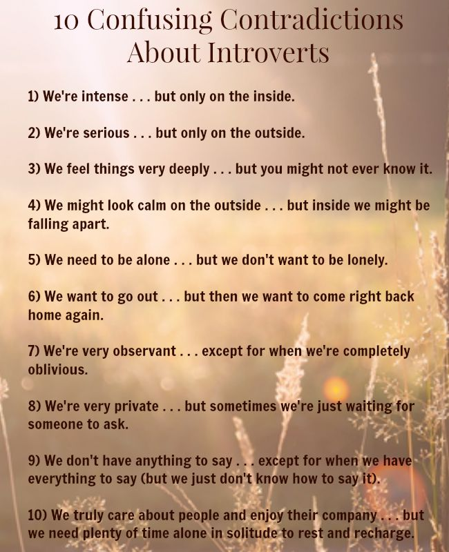 10 Confusing contradictions about introverts | redefiningquiet.com